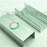 广州轻钢龙骨厂家批发75竖骨40*0.5