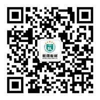 佛山市华厦绿宝建材有限公司