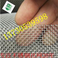 304不锈钢金属网