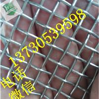 304不锈钢网 筛网 金属编织网