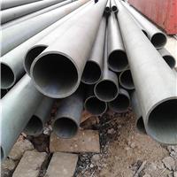 供应酸洗磷化管材脱脂处理无缝钢管