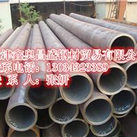 供应上海T91小口径合金钢管38*5量大从优