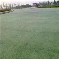 贵州透水地坪 彩色透水混凝土 吸音耐磨防滑