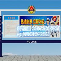 铜陵宣传栏厂家 专业制造广告灯箱