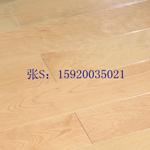 供应加拿大枫木实木地板