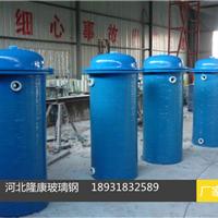 供应环保设备玻璃钢材质过滤罐软水罐厂家
