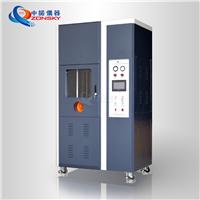 中诺GB/T14645纺织物阻燃性能测试仪