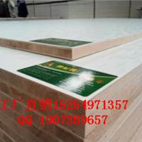 供应三次成型家具板 杂木橱柜板