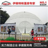 供应深圳球形帐篷 圆顶篷房租赁