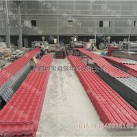 厂家批发供应 好质量ASA树脂瓦 质保30年