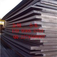 供应沙钢保性能钢板Q345B50MM