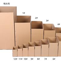 纸箱,纸栈板,纸盒,EPE订做,PE袋
