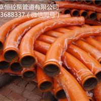 供应耐磨淬火泵车弯管 专业生产厂家