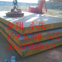 供应Q345D高强板沙钢板