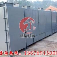 供应山东东营箱式烘干机,型煤箱式干燥设备