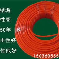 郑州地暖管厂家 地暖管批发 地暖管价格