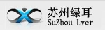 苏州绿耳节能环保科技有限公司