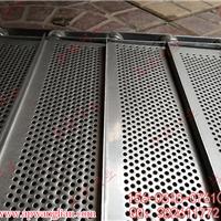 钢丝网输送带 冲孔板输送带 链条丝网传送带