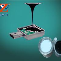 供应有机硅LED灌封胶|PCB电子灌封胶