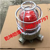 供应BBJ(SXJ)-10W防爆声光报警器