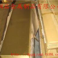 供应优质铍青铜厂家 C17200模具专用铍铜