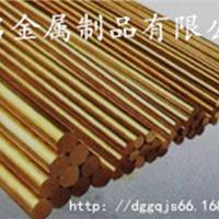 供应 铜合金c3600铅黄铜棒 易切铅黄铜