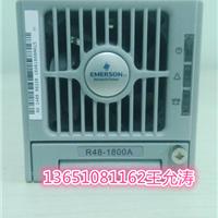 供应R48-1800A