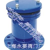 供应上海P41X排气阀