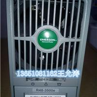 供应R48-3500E