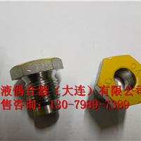 供应液力偶合器易熔塞 M18*1.5 定制产品