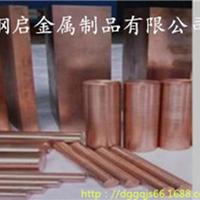 供应LC2500高耐磨高硬度电极钨铜合金