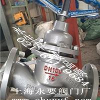 供应U41SM铸钢法兰柱塞阀