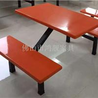玻璃钢餐桌椅生产厂家,员工餐厅餐桌椅批发