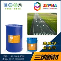供应PU820系列聚氨酯胶水泥路面用聚氨酯胶