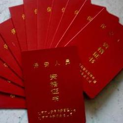 大城县李庄子顺达聚氨酯发泡设备厂