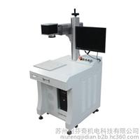 上海激光打标机维修