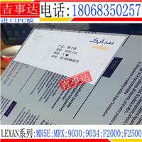供应lexanPC板切割PC板雕刻lexanPC板钻孔