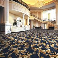 定制办公室地毯-1000克尼龙印花地毯