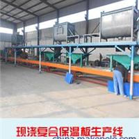 供应FS建筑模板设备