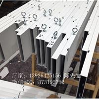 供应装饰铝型材 铝方通 吊顶隔断装饰建材