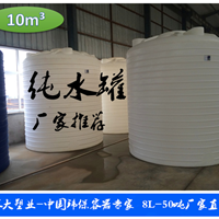供应塑料水箱 塑料储罐 塑料水塔