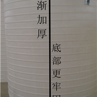 供应10立方 减水剂专用塑料大水箱