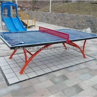 成都小区学校室外乒乓球桌批发厂家最新价格