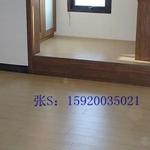 供应枫木实木地板