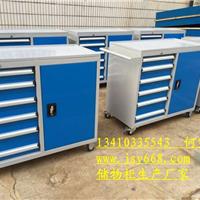 物资装备柜、铁皮工业柜、双开门工具柜厂家