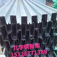 几字钢骨架厂家高质量争夺市场