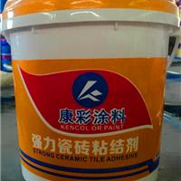 供应强力瓷砖粘合剂