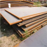 供应日本SMA490AW耐候钢板