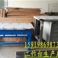 重型模具桌-不锈钢桌面模具钳工桌厂家