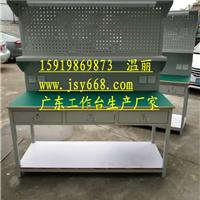 供应防静电操作台-防静电检验台-防静电桌